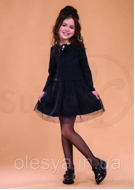 Стильное школьное платье для девочки Беатрис. Размер 122 Синий цвет