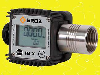 Лічильник цифровий Groz FM/20/0-1/BSP (45650)