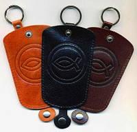 Чехлы для ключей кожаные