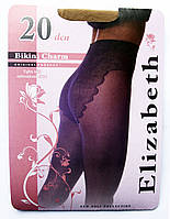Колготки Elizabeth 20 den Bikini Charm visone (бежевые)