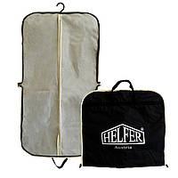 """Чехол-сумка для одежды """"Helfer"""" черный 112 х 60 (см)"""