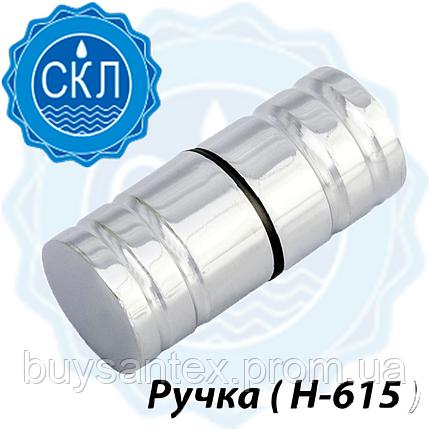 Ручка для душевой кабины ( H-615 ) Метал.   , фото 2