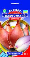 Цибуля шалот Запорізький чудовий багаторічний високоврожайний сорт сорокозубка, упаковка 0,5 м