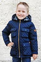 Стильная стеганная куртка для мальчиков осень-весна