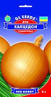 Цибуля Халцедон середньостиглий сорт високопродуктивний транспонтабельный однорічний, упаковка 3 р