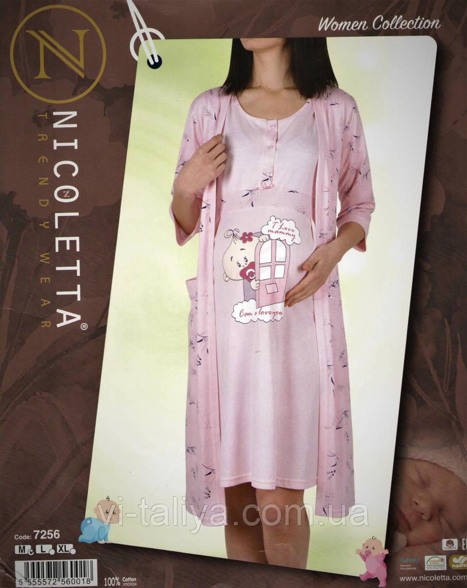 Комплект сорочка и халат для беременных и кормящих, фото 1