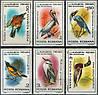Румыния 1985 птицы, красная книга - MNH XF