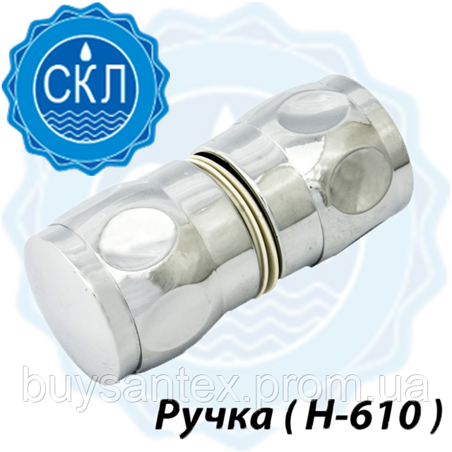 Ручка для душевой кабины ( H-610 )