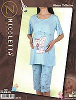 Пижама  хлопковая для беременных и кормящих