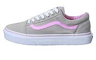 Женские кеды Vans Old Skool Gray/Pink