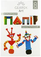Набор цветной глянцевой бумаги, 8 листов, односторонний, Gearsy Art (60013)