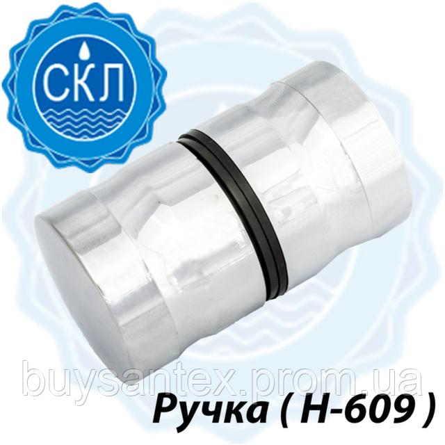 Ручка для душевой кабины ( H-609 )