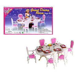 Мебель Gloria 2312 столовая для кукол,48 деталей