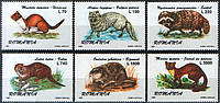 Румунія 1997 хутрові тварини - MNH XF