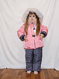 """Зимовий комбінезон """"Серце"""" від виробника, фото 7"""