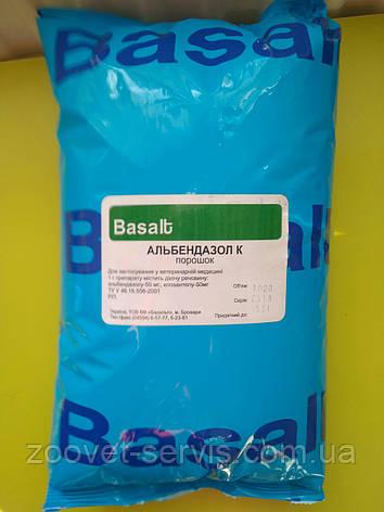 Альбендазол K порошок упаковка 1 кг, фото 2