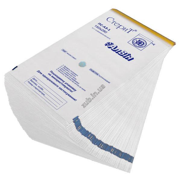 Крафт пакеты для стерилизации 150х250 мм. белые 100 шт.