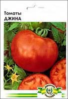 Томат Джина  5г. ТМ Империя семян