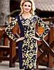 Женское трикотажное платье по фигуре с цветочным принтом (1265-1266-1267 svt), фото 2