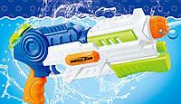 Водяной пистолет водный бластер Water Gun 11 метров