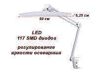 Рабочая лампа мод. 9501 LED