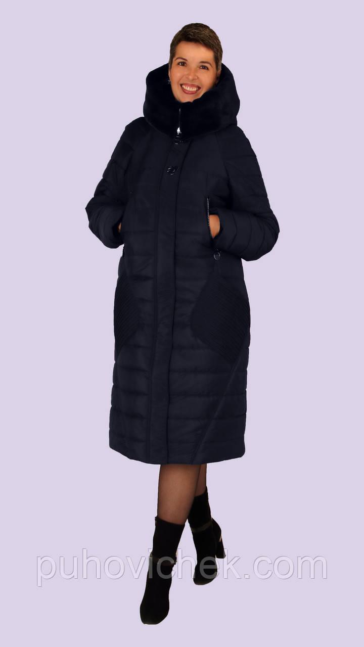 6fb9e498cd6 Женские зимние куртки и пальто больших размеров модные интернет магазин
