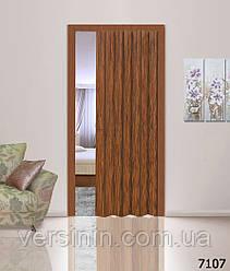 Дверь гармошка глухая 7107