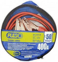 Провода-прикуриватели PULSO 400А (до -50С) 2,5м в чехле
