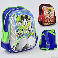 Рюкзак  Mickey Mouse ball 2 цвета, 2 отделения, 3 кармана, ортопедическая спинка