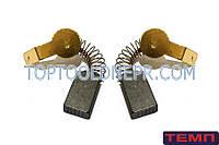 Угольная щетка для Темп ПЦ-2200 6х11