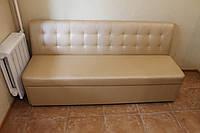 Мягкая мебель в маленькую кухню, фото 1
