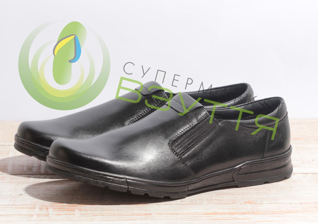 Туфли  мужские кожаные Мида 110573