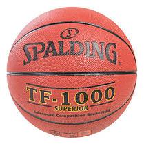 М'яч баскетбольний Spelding №7 PU SP-TF1000R, Superior, помаранчевий срібний