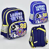 Рюкзак  Legend Mickey 2 цвета, 3 отделения, 2 кармана, брелок, ортопедическая спинка