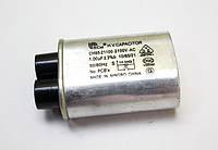 Высоковольтный конденсатор для СВЧ-печи 1,00 мкФ*2100в