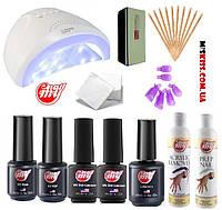 Стартовый набор My Nail для покрытия гель-лаком + Лампа Sun Led+UV 48 W, фото 1