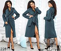 8d5dac73584 Демисезонное кашемировое пальто миди недорого в интернет-магазине Украина  р. 42-46