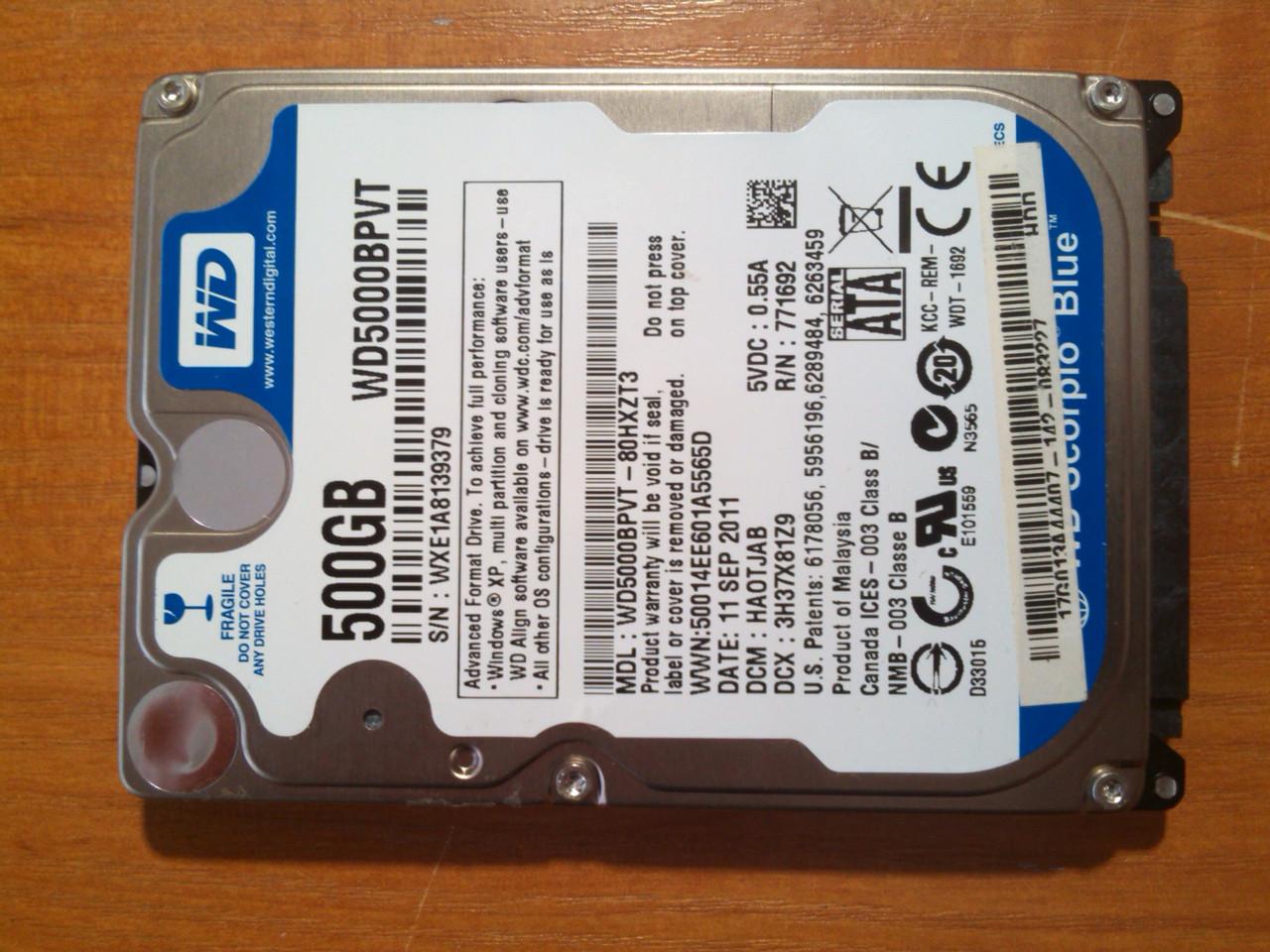 HDD 500GB 5400rpm SATAII Різних виробників. Гарантія!