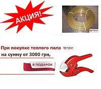 Труба для теплого пола Hakan Plastik hp PEX-A / EVON 16*2, фото 1