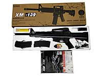 Автомат аккум. M16 (XM-139)