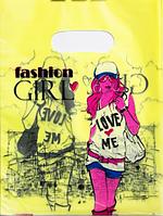 Пакет полиэтиленовый Банан Fashion GIRL 15 х20 см / уп-100шт