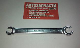 Ключ трубок тормозных 10-12 мм