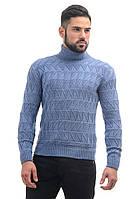 Мужской шерстяной тёплый свитер с воротником гольф
