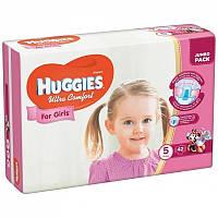 Подгузники Huggies Ultra Comfort 5 - Для девочек (12-22 кг) 42 шт
