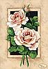 """Схема для вышивки бисером """"Винтажные розы"""""""