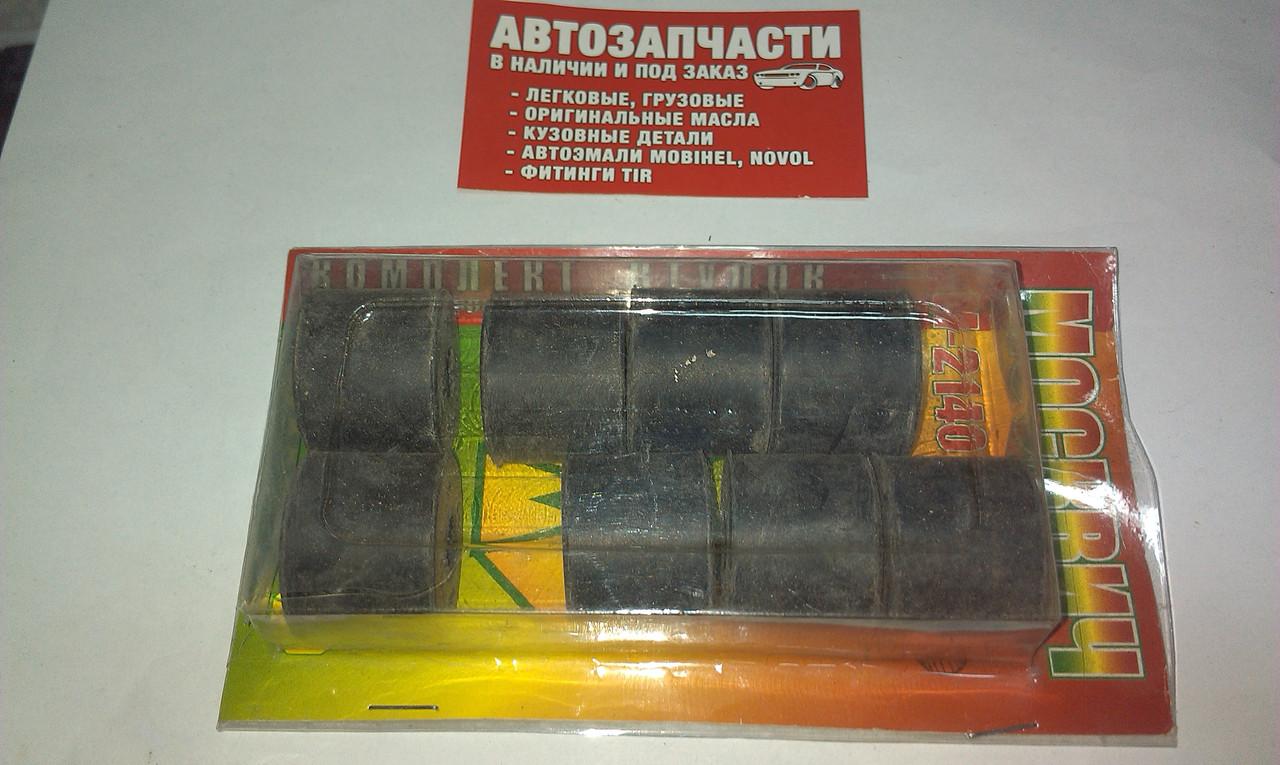 Втулки стабилизатора Москвич комплект