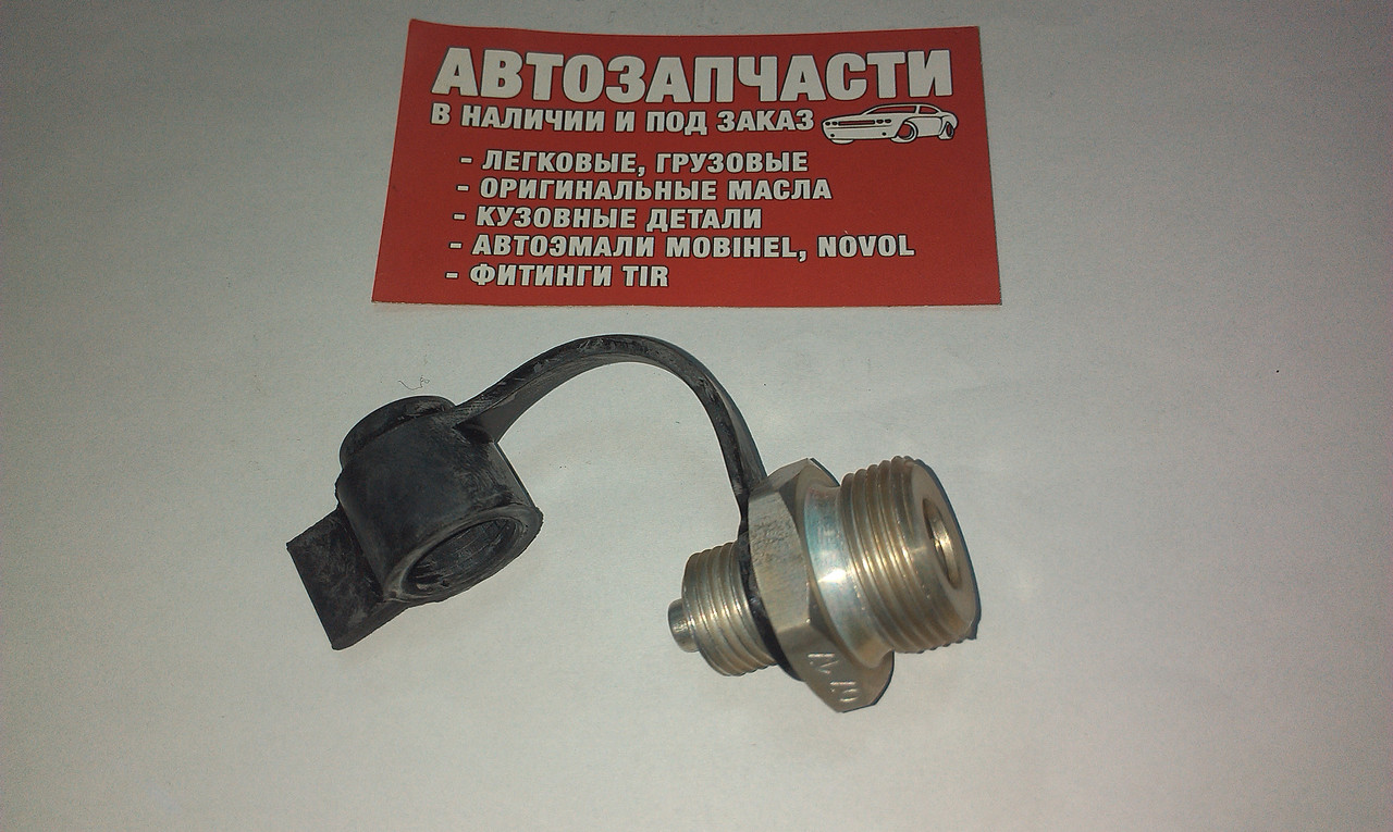 Клапан контрольного вывода под шланг подкачки М22