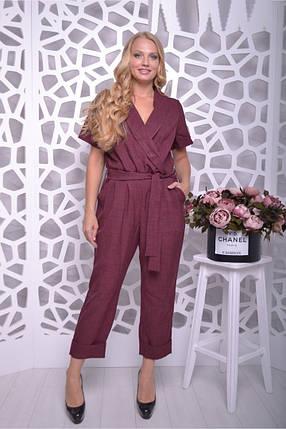 e281d00140c Модный брючный женский комбинезон большого размера 48-56 р - Цена ...