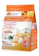 Faberlic Концентрированный стиральный порошок для цветного белья Дом арт 11526