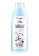 Faberlic Средство для мытья посуды и детских принадлежностей с экстрактом календулы Дом baby арт 11517